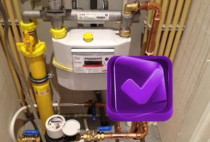 inspección de instalaciones de gas natural en madrid
